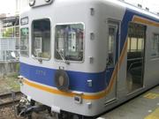 Cimg6360