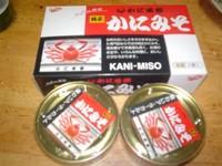 kanimiso