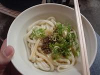 tanigawa2