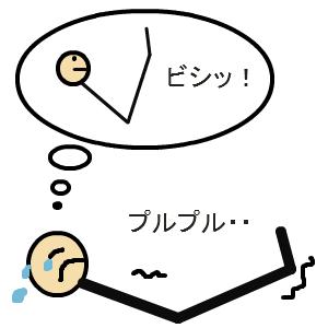Cocolog_oekaki_2011_04_19_23_14