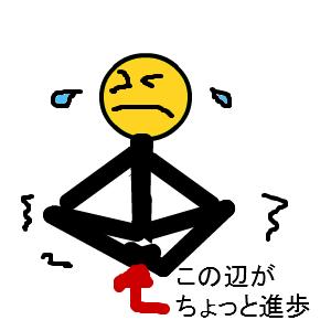 Cocolog_oekaki_2011_05_25_23_25