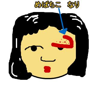 Cocolog_oekaki_2012_03_05_20_53